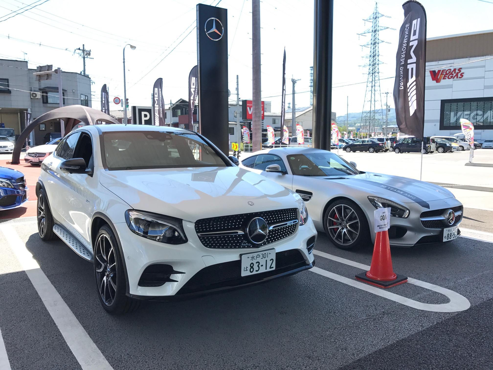 AMG2017 GLC,GT