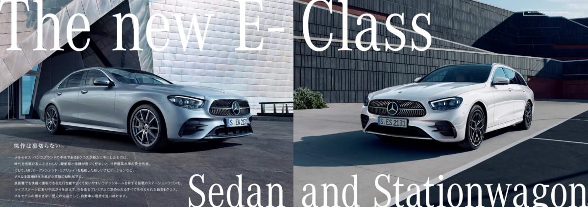 NEW E-Class